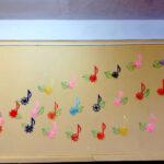 Цветочные нотки
