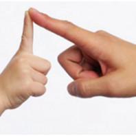 Методические рекомендации  по проведению пальчиковых игр.