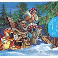 Новый год с лесной нечистью. Логопедическая группа.
